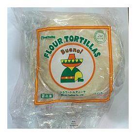 Groceries Mexican Large Flour Tortillas 10 Ct X 4 Pack Frozen Costco Online Shop